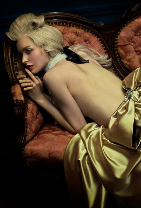 Fashion Victim Magazine