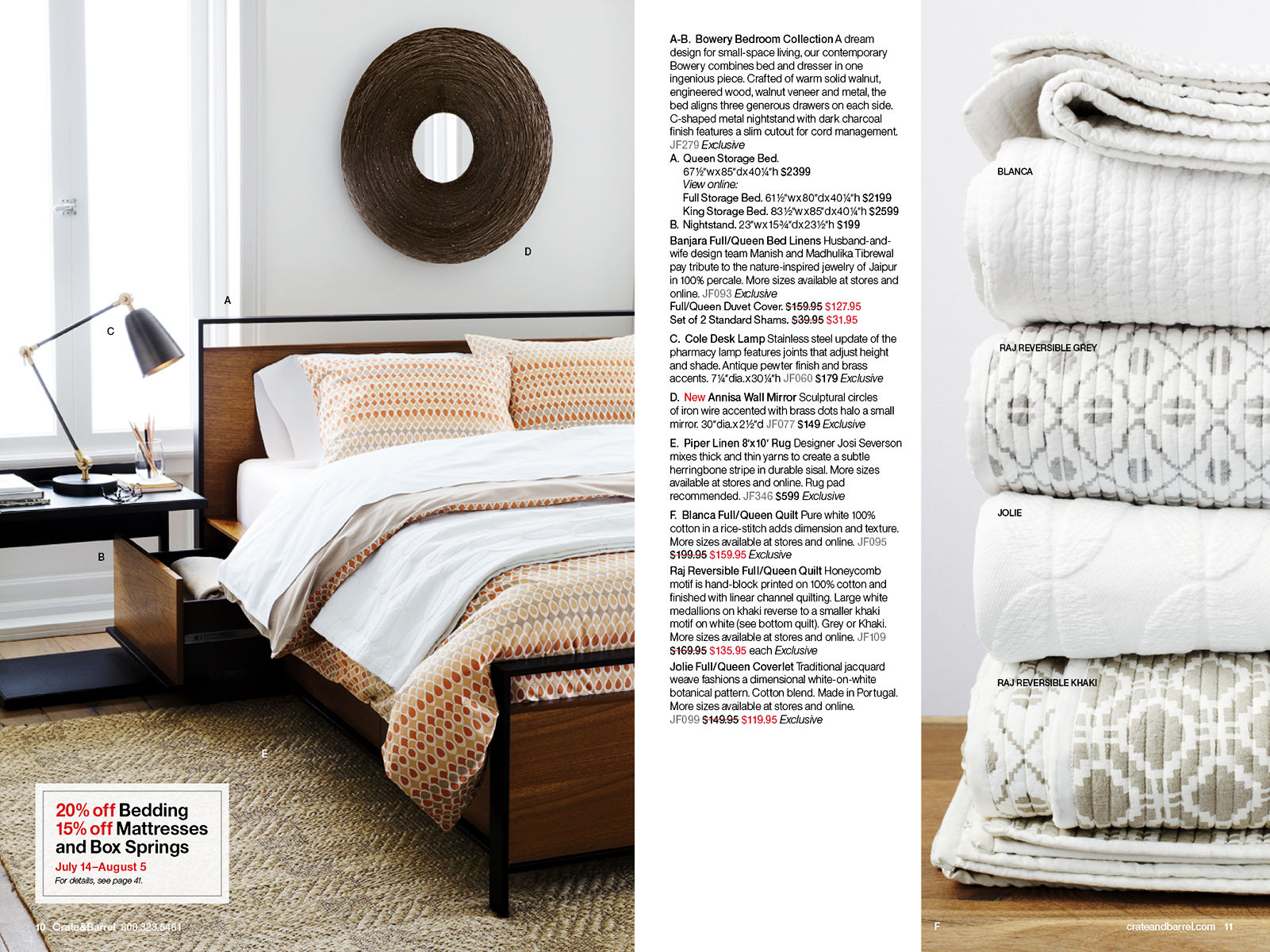 Crate & Barrel/ First Look Fall 2015