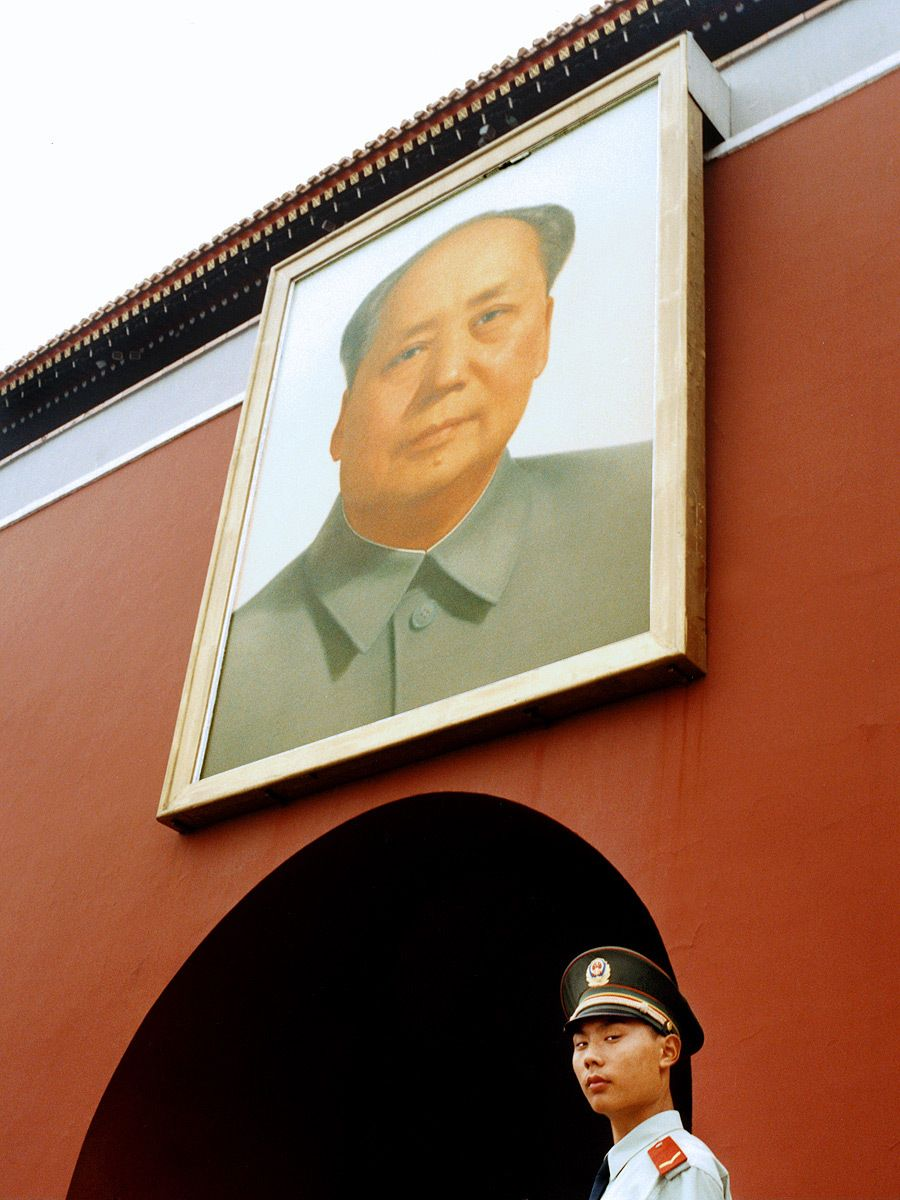 Tiannanmen SquareBeijing, China