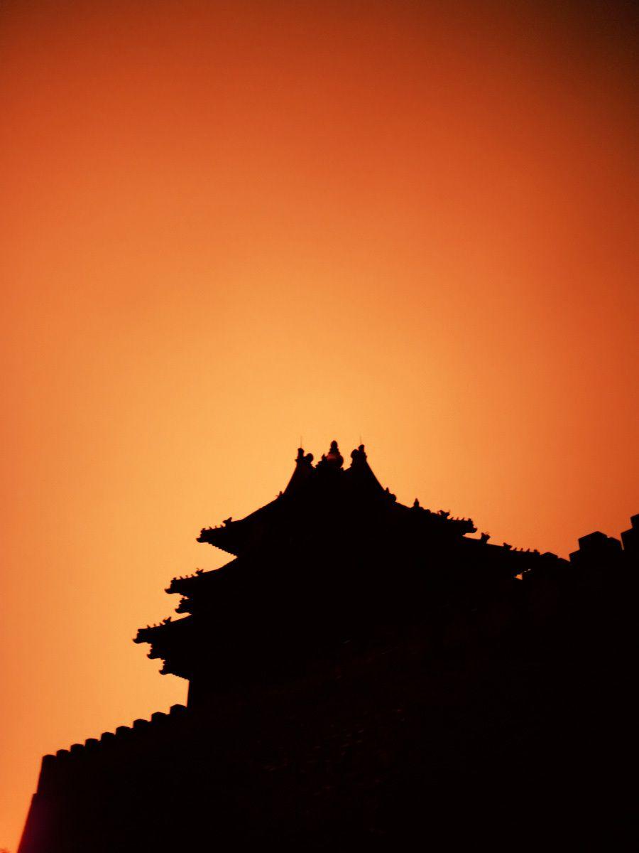 Forbidden CityBeijing, China