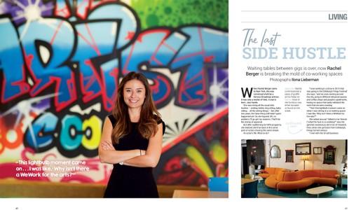 Rachel Berger,  W42ST Magazine September October 2018