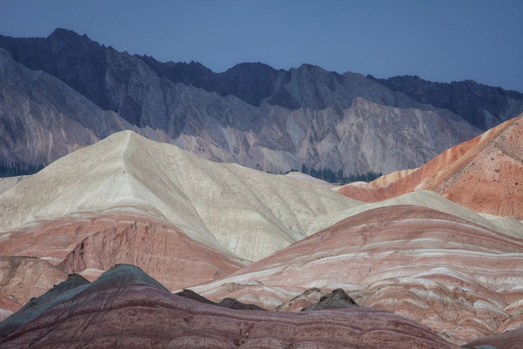 Danxia Landforms of Gansu