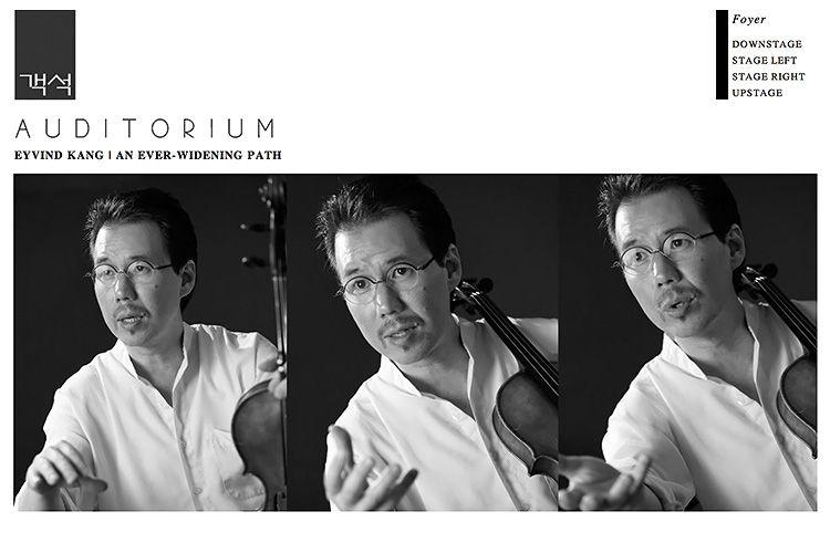 EYVIND KANG, composer, concert violinist.