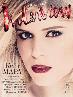 KateMara_InterviewMag_web.jpg