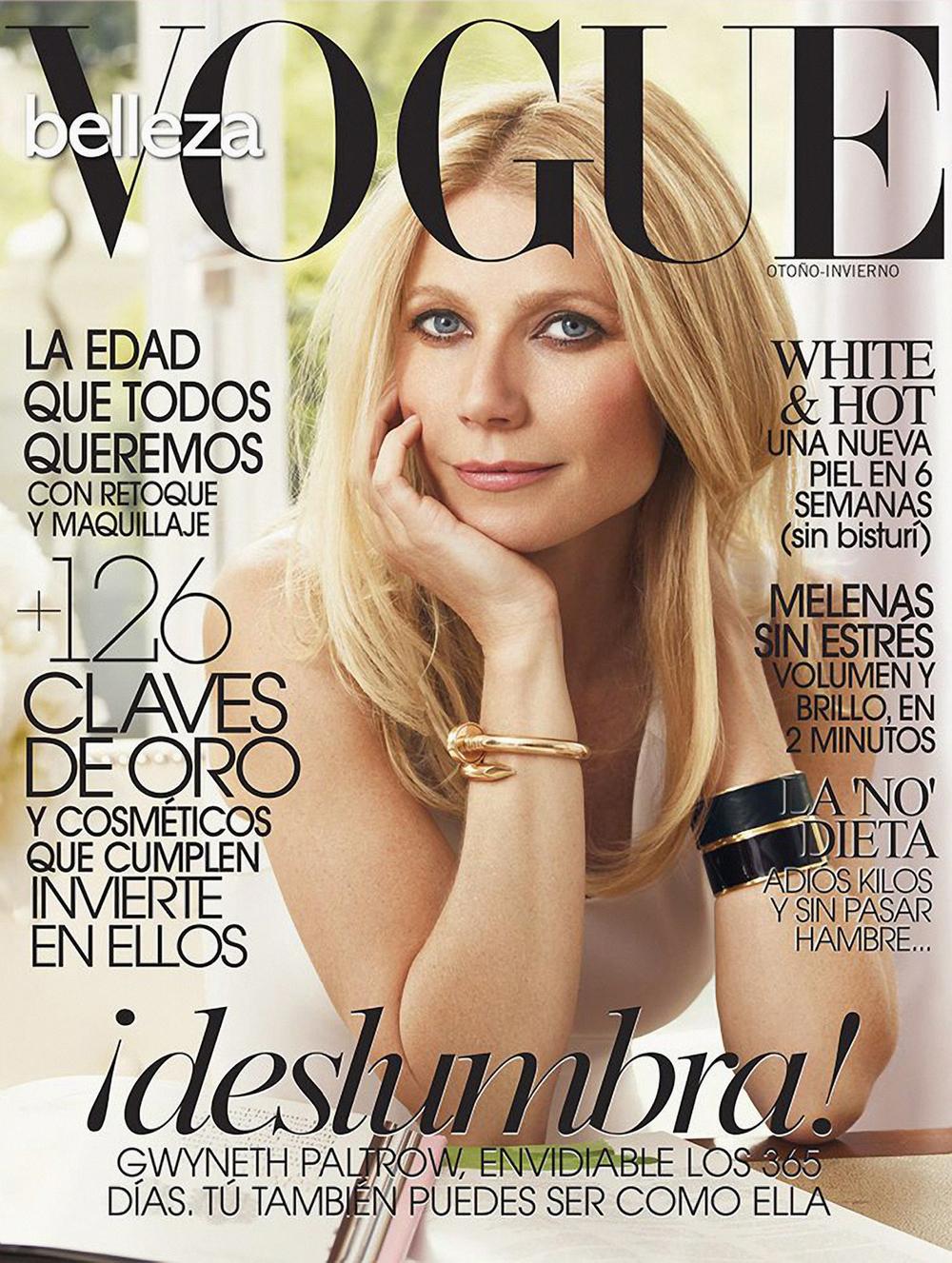 Gwyneth_Vogue_web.jpg