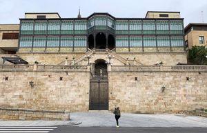 Salamanca_museum.jpg