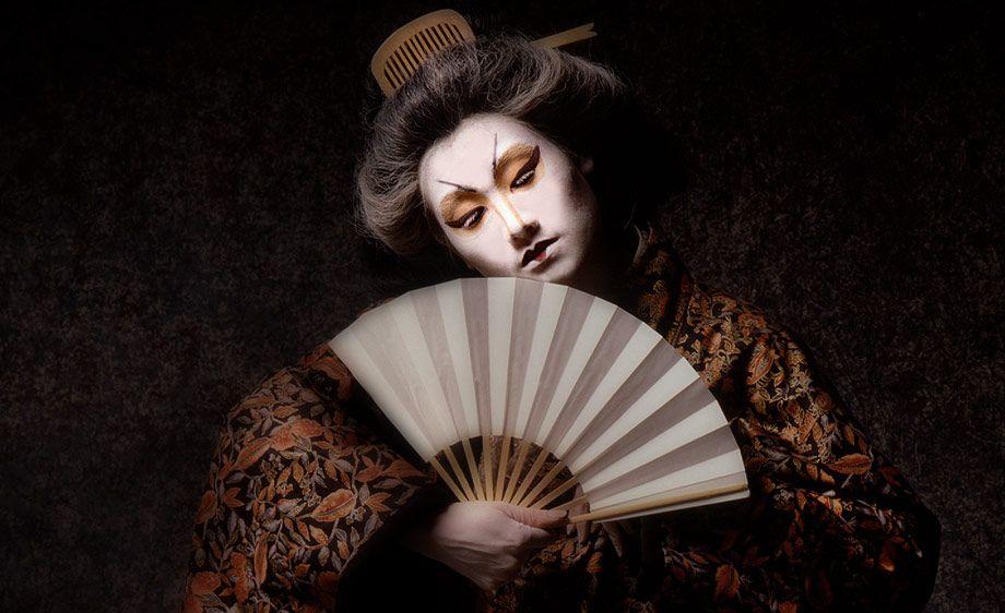 1geisha10.jpg