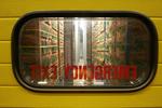 022 Corporate Industrial Photography Portfolio of Photographer Peter Christiansen Valli.jpg