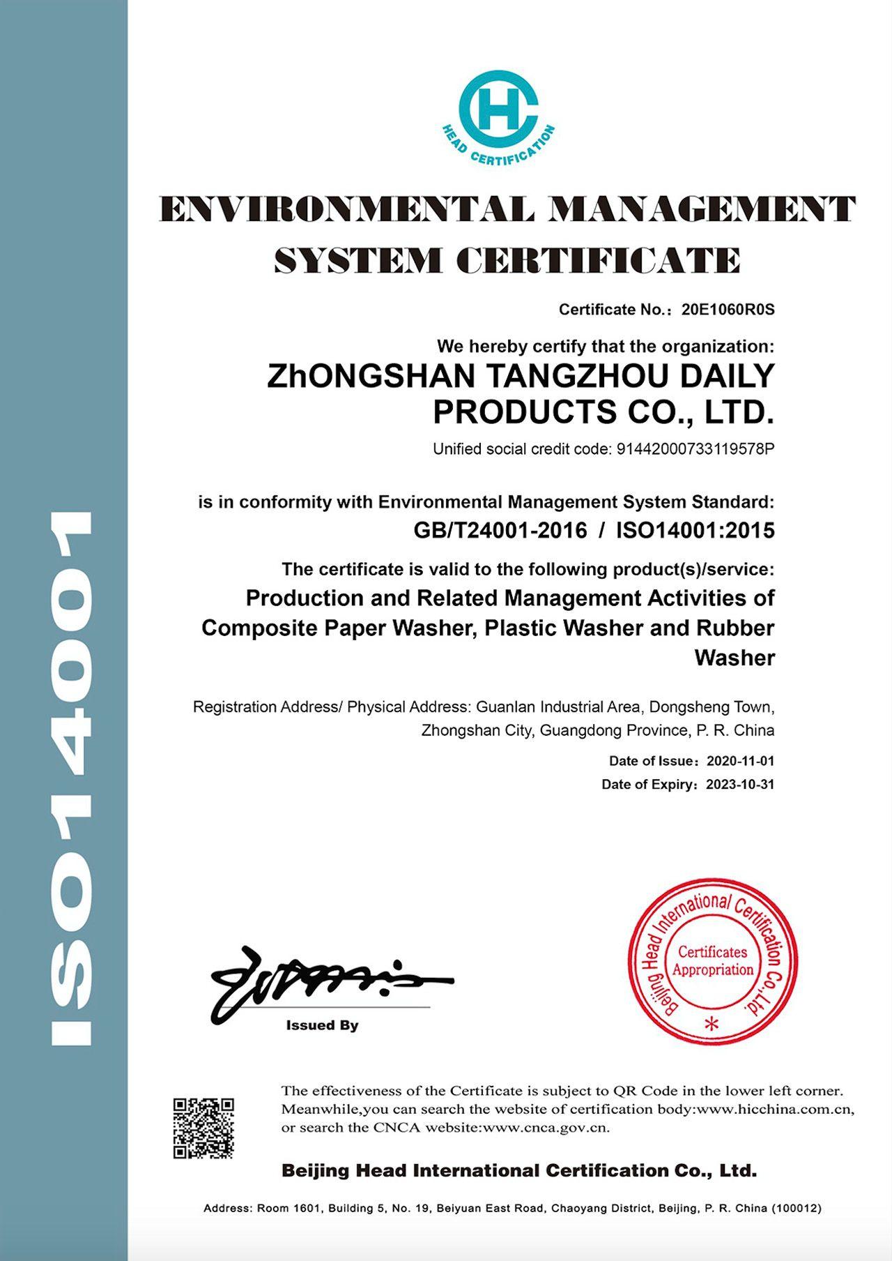 ISO14001_2020.jpg