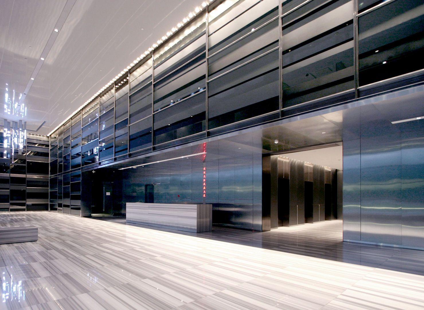VIA Technologies building, Beijing, China