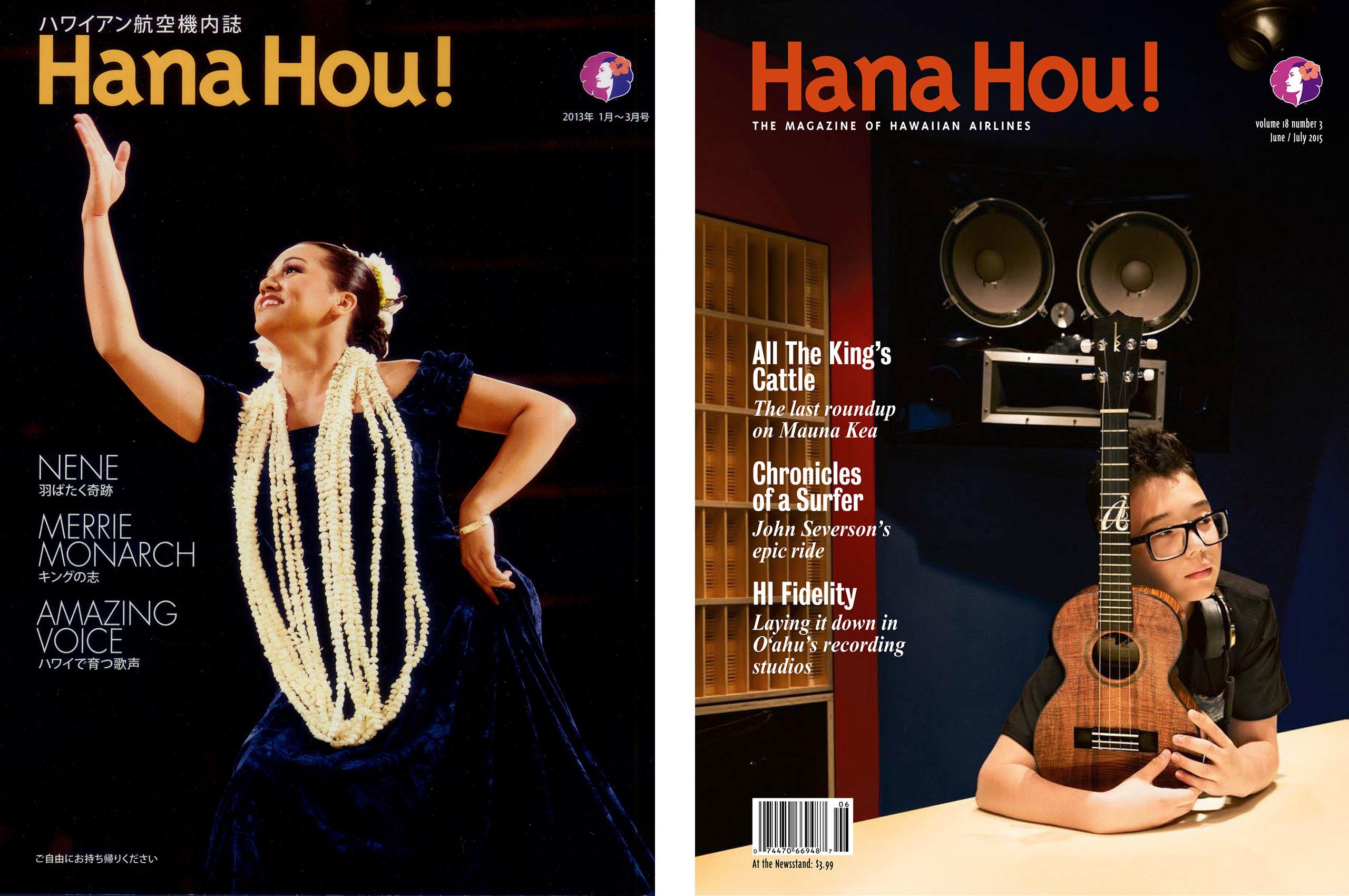 LIVEBOOKS-HanaHou-Covers-1.jpg