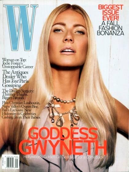 1W_GWYNETH_PALTROW_6_COVER.jpg