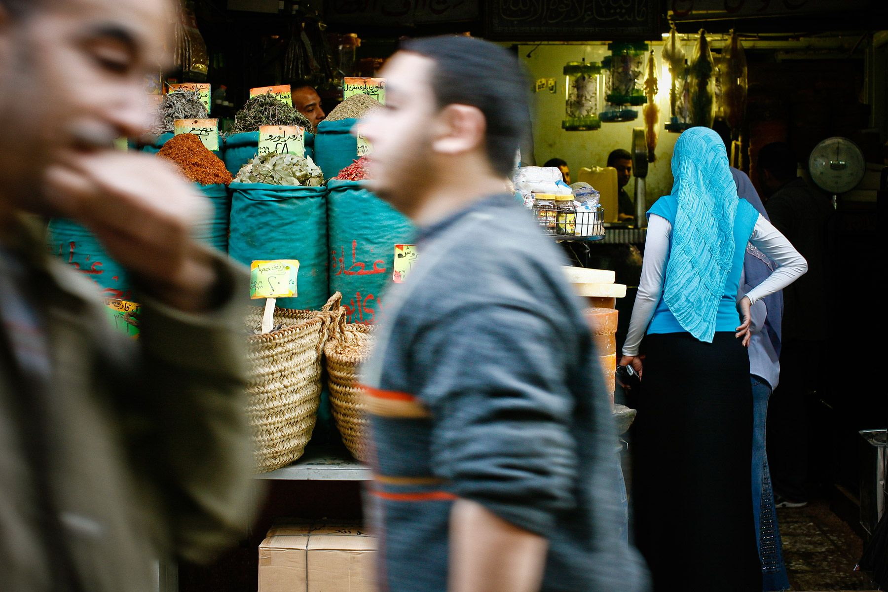 egyptmarket.jpg