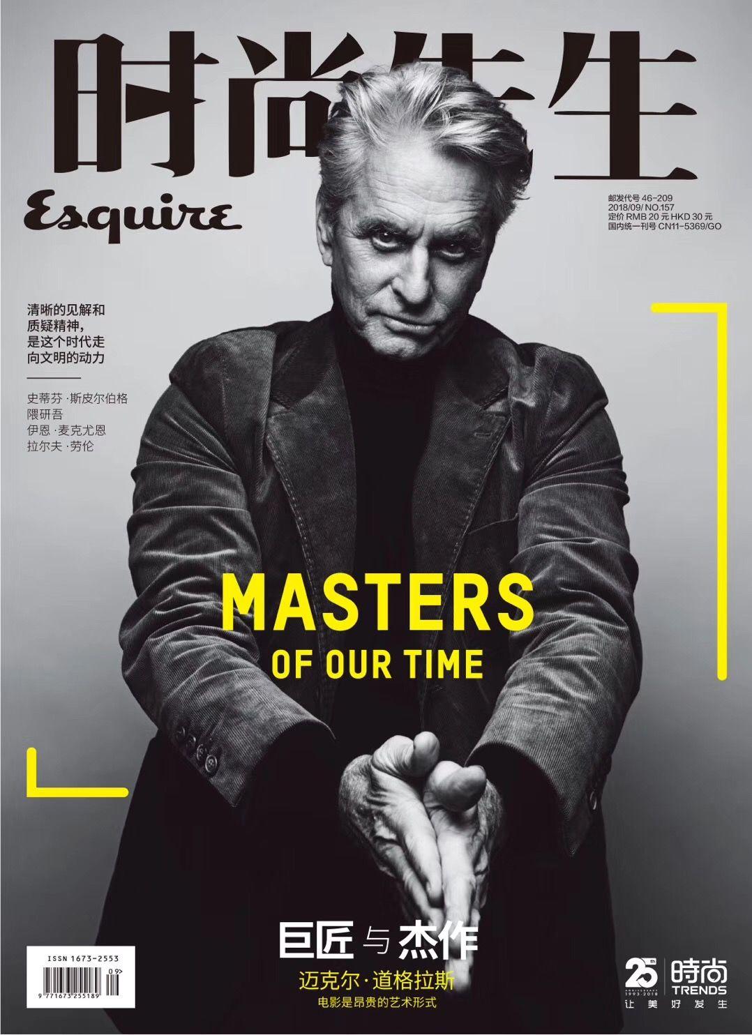 The cover of Michael Douglas.jpg