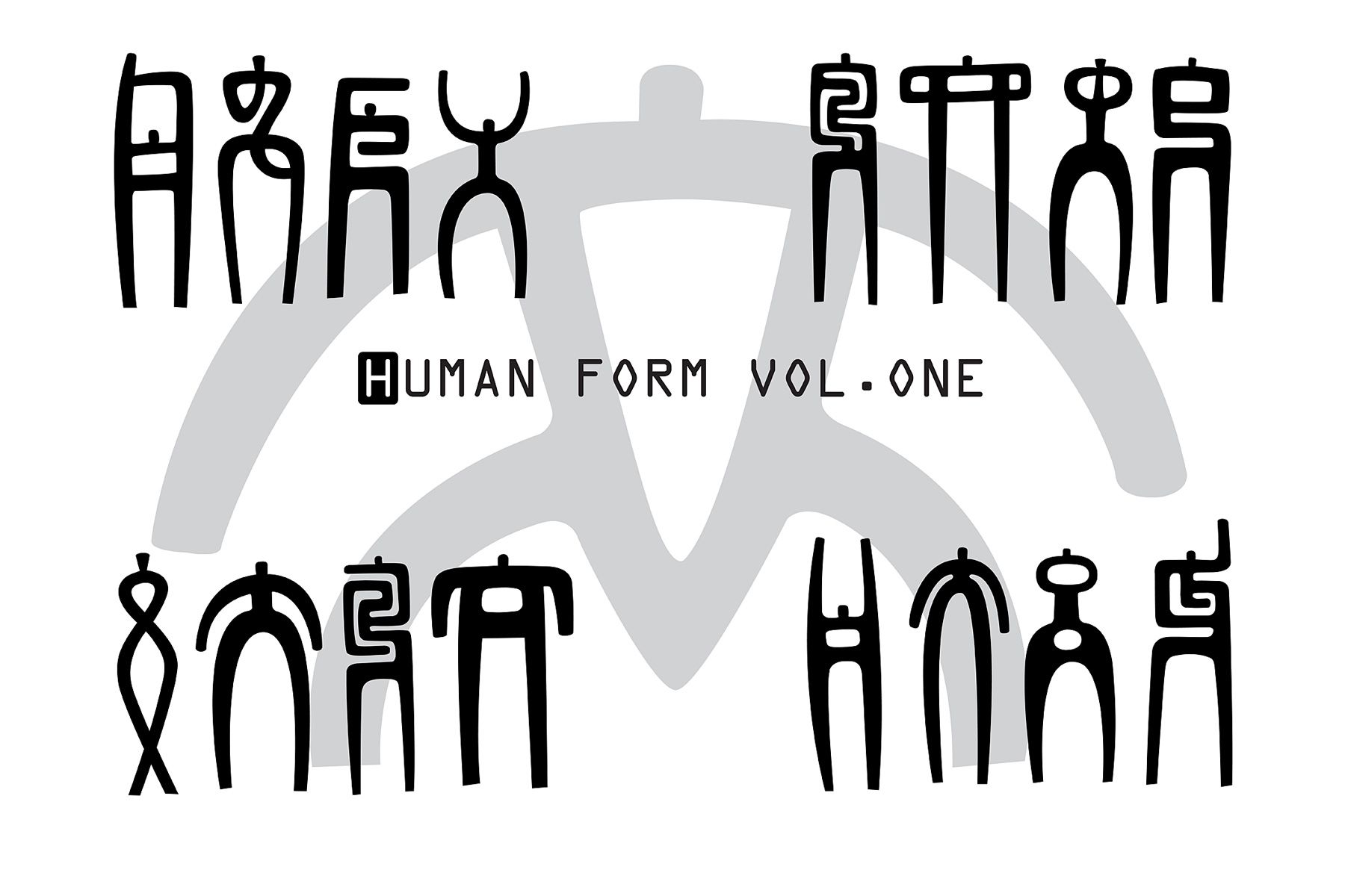 Human Form Vol. One