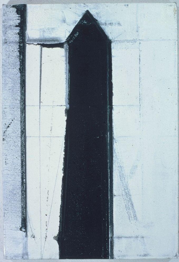 """BLACK TOWER  1976 , Eugene OR 16 x 11""""         oc"""