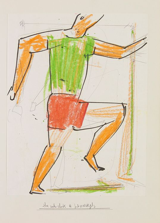 Page 32 : The SALESCLERK @ LEVINSKY'S , a SELF PORTRAIT   1985
