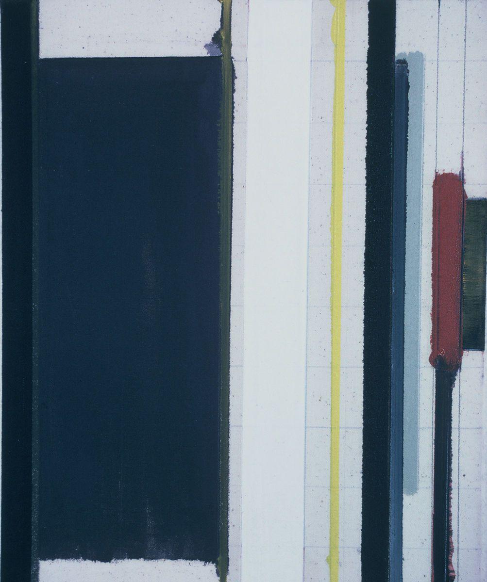 """WHITE  DIVIDER   1976 Berkeley   20 x 16"""" oc"""