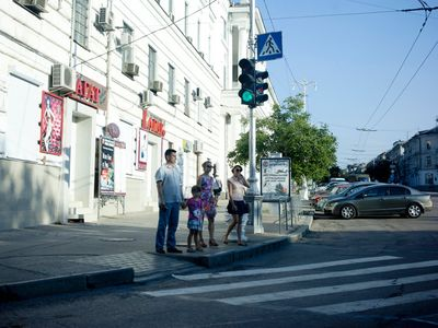 1cm_crimea_08_01_14_157_fixedfw.jpg