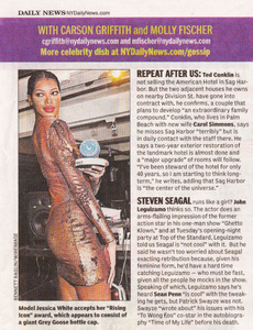 Jessica White, March 24, 2011, Daily News