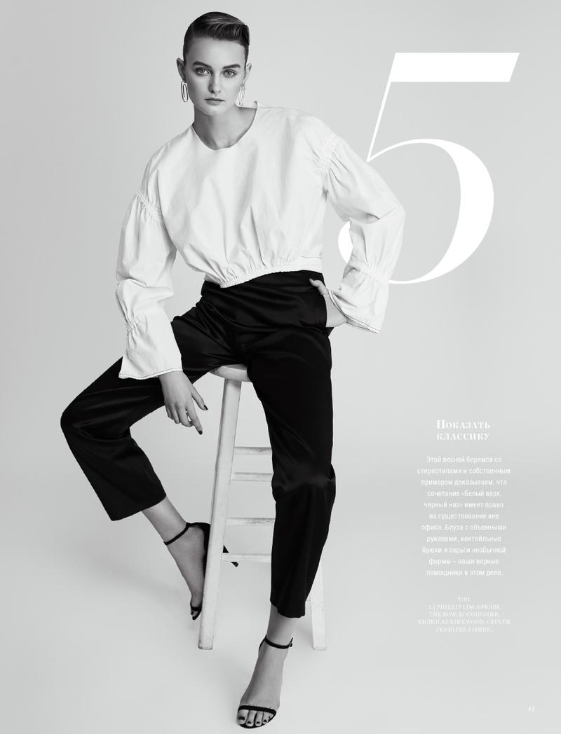Andie- Harpers Bazaar