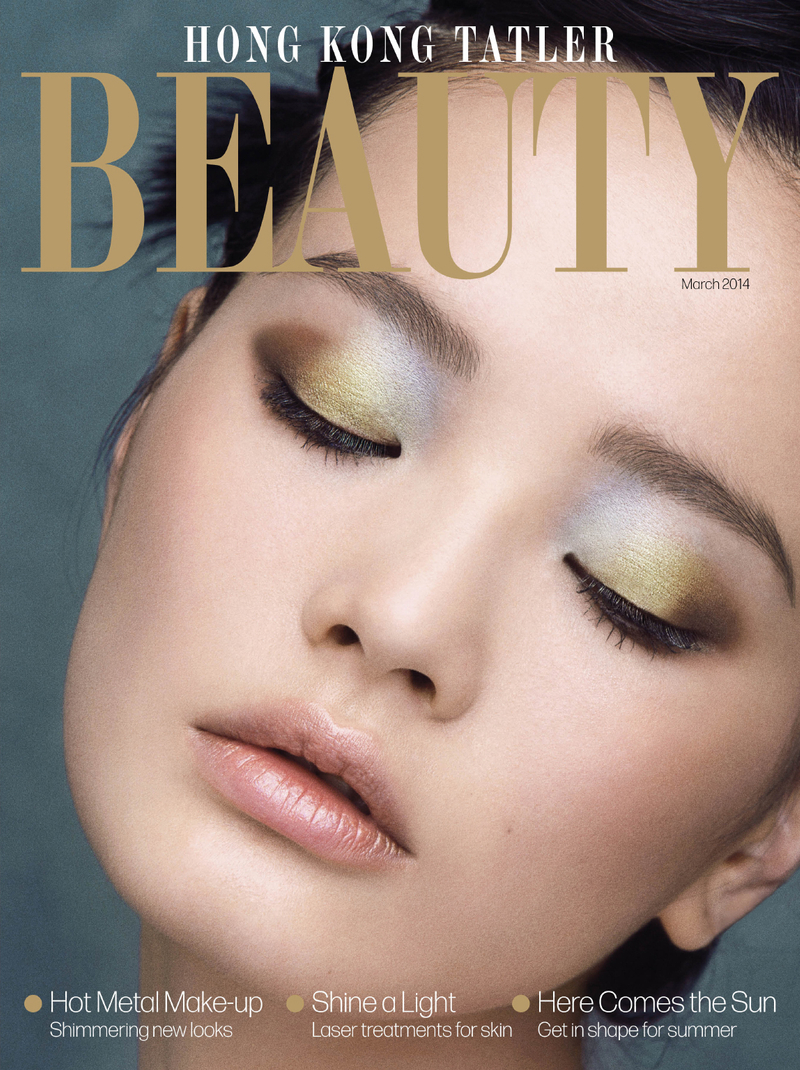 HK Tatler Beauty.