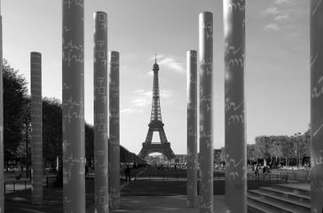 Le Mur pour la Paix • Paris