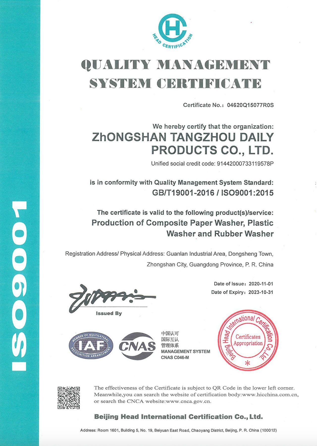 ISO9001_2020.jpg
