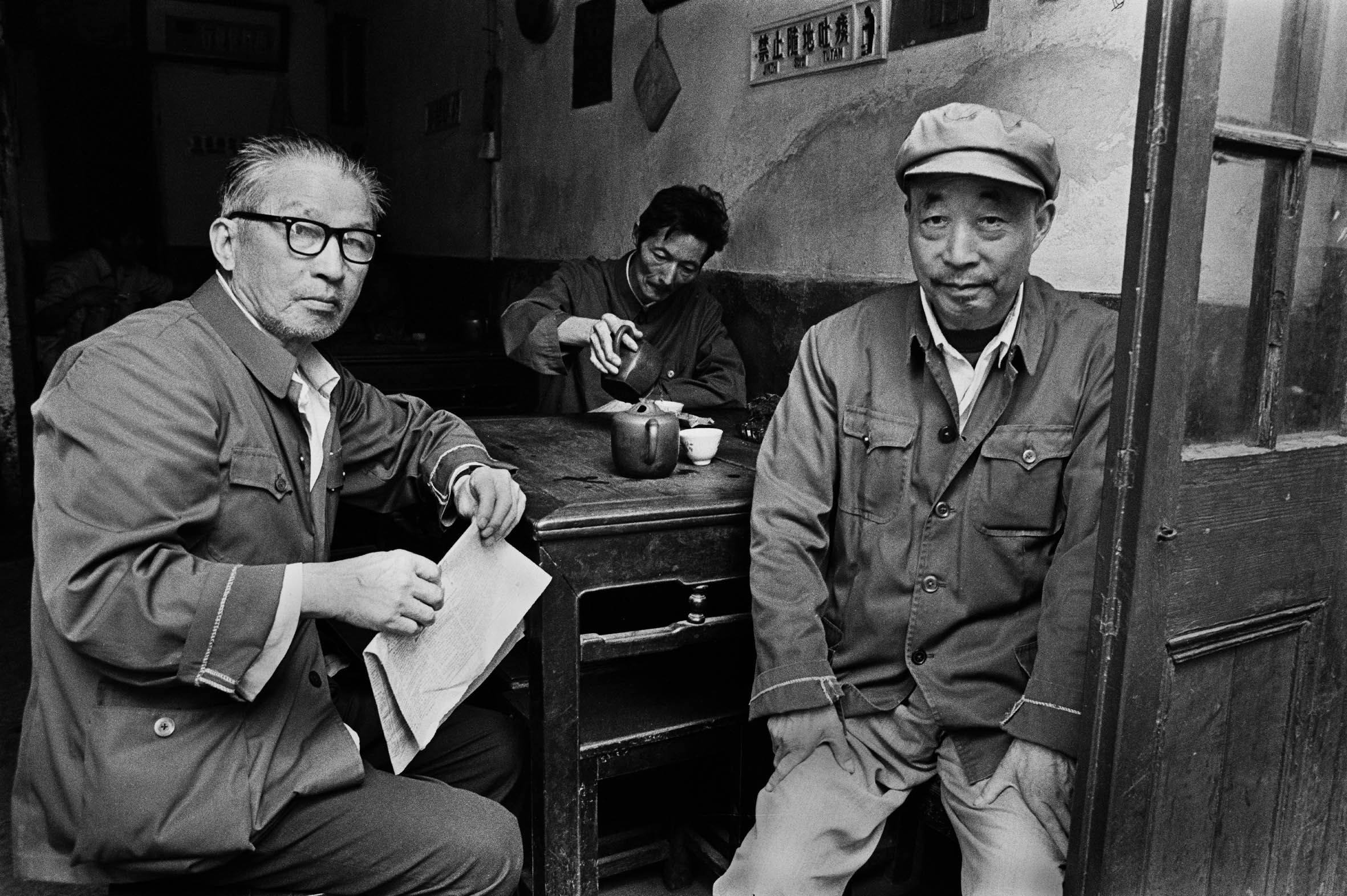 1shanghai_1987_film_15_p34_copy