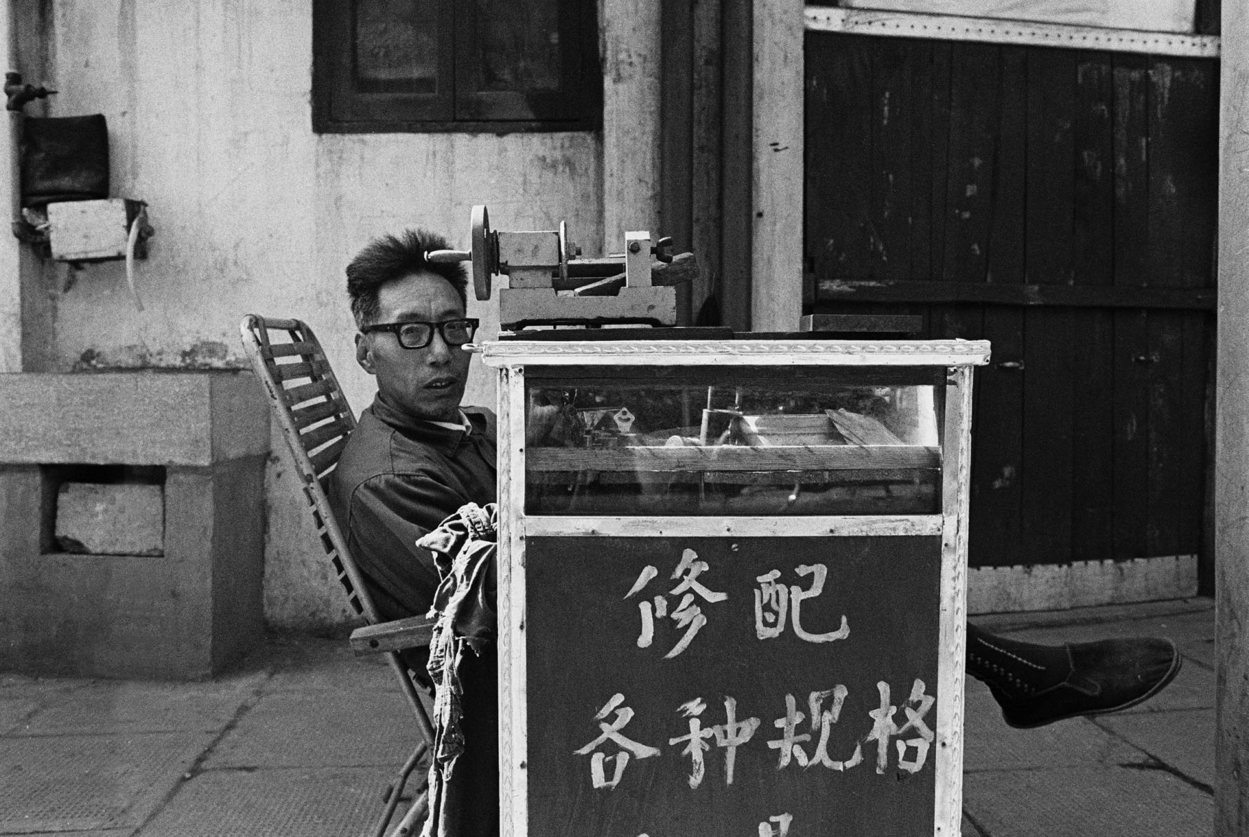 1shanghai_1987_film_25_p2_copy