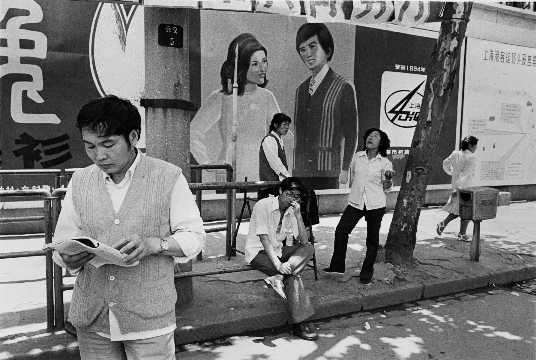 1shanghai_1987_film_41_p7_copy