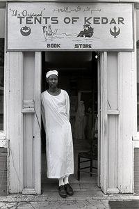 Nubian Islamic Member