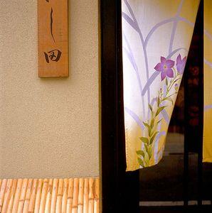 Kyoto Breeze