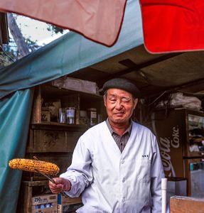 Kyoto vendor, Japan
