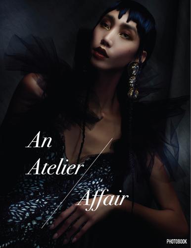 PhotoBook.Atelier.Affair.Opener.jpg