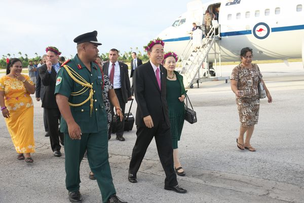 The UN Secretary-General Ban Ki-Moon and Mrs. Ban arrive at Bairiki International Airport at Tarawa, Republic of Kiribati