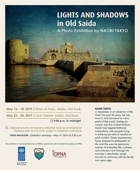Lights and Shadows in Old Saida.jpg