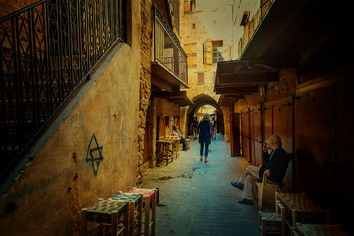 Old Sidon alley