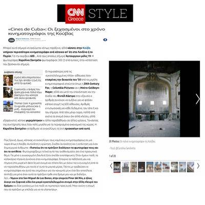 CNN_GREECE.jpg