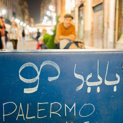 PALERMO BY NIGHT-2.jpg