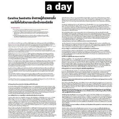a day p.jpg