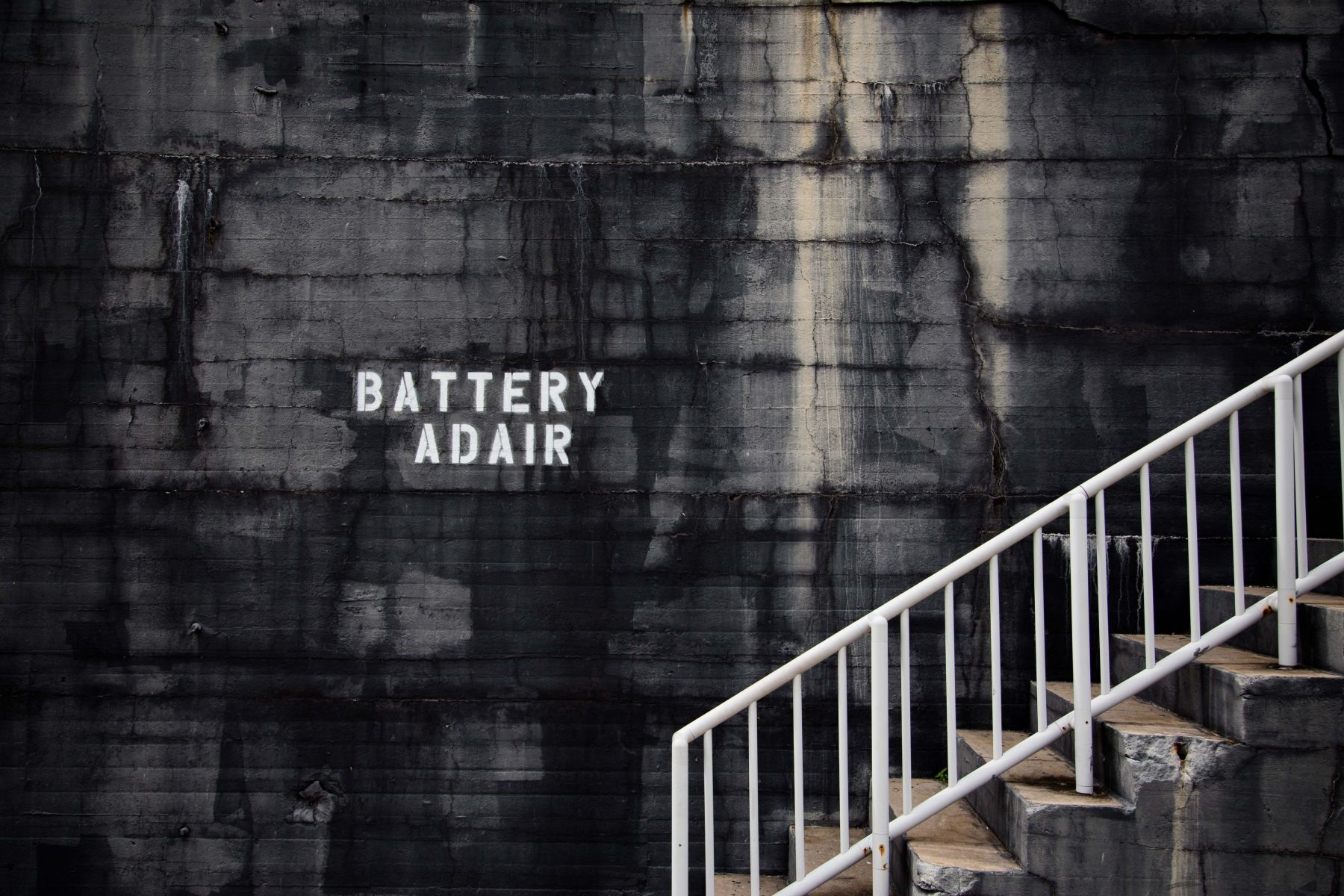 1battery_adair