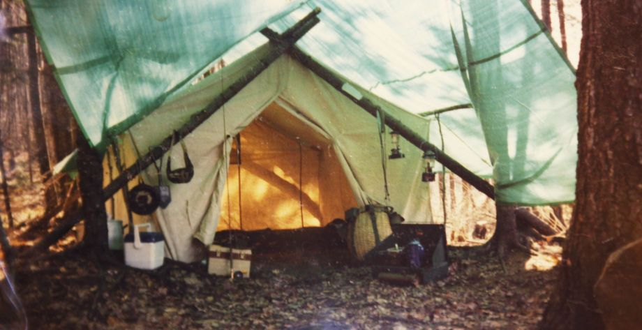 1old_guide_tent