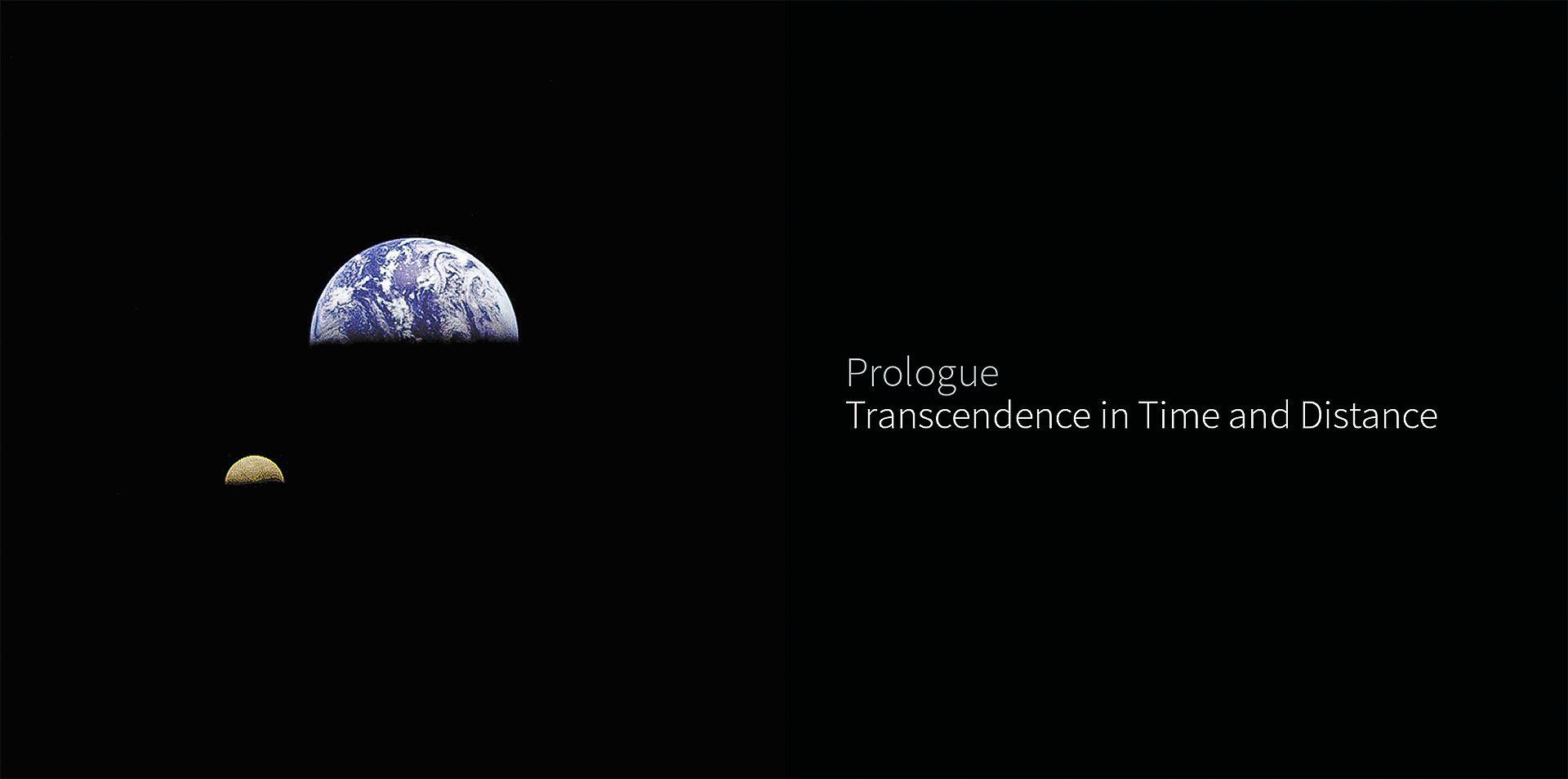 IW Prologue.jpg