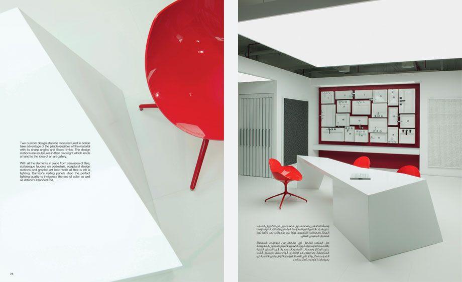Arteco magazine,   Dubai
