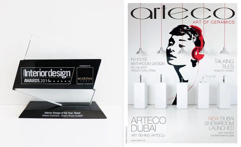 Commercial Interior Design Awards 2014 Retail Studio Bruno Guelaff