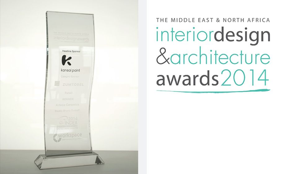 The Middle East & North Africa Interior Design Awards 2014