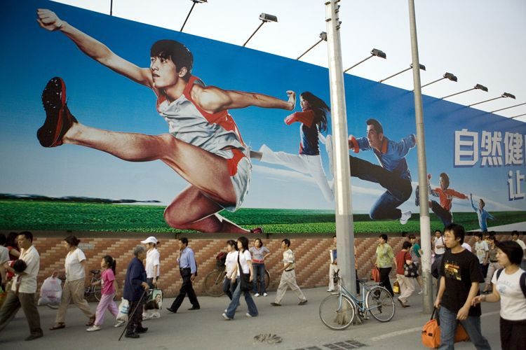 Billboard, Beijing, China
