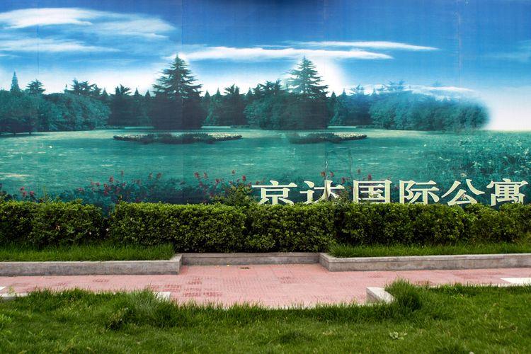 Billboard, Beijing, China