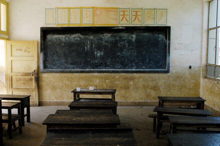 Classroom, Yunnan, China